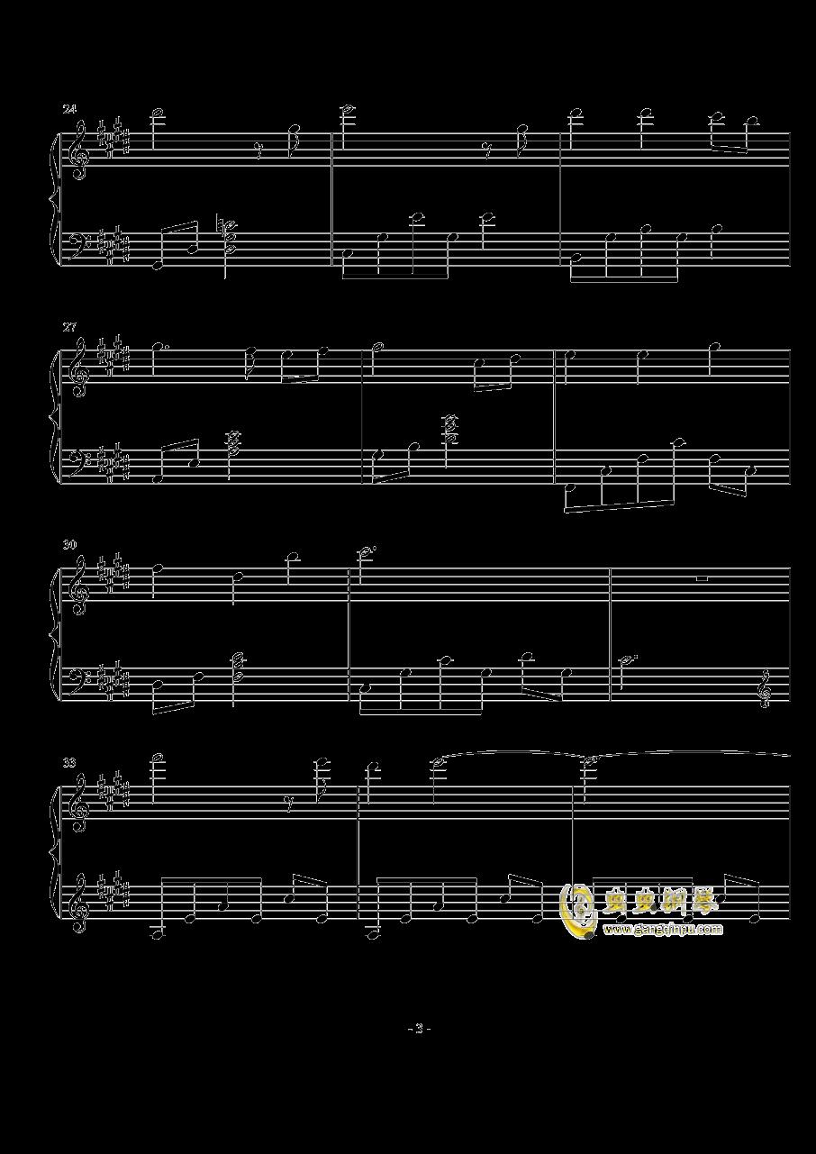 Lachrymal钢琴谱 第3页