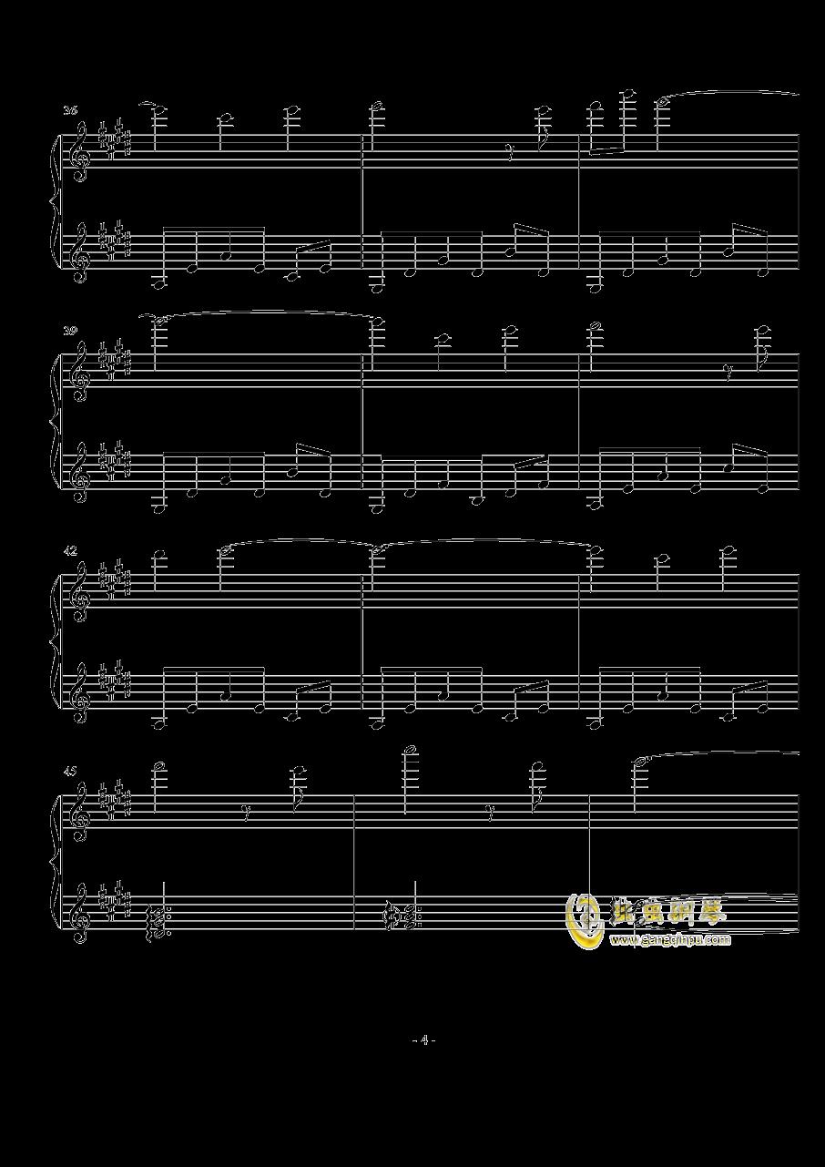 Lachrymal钢琴谱 第4页