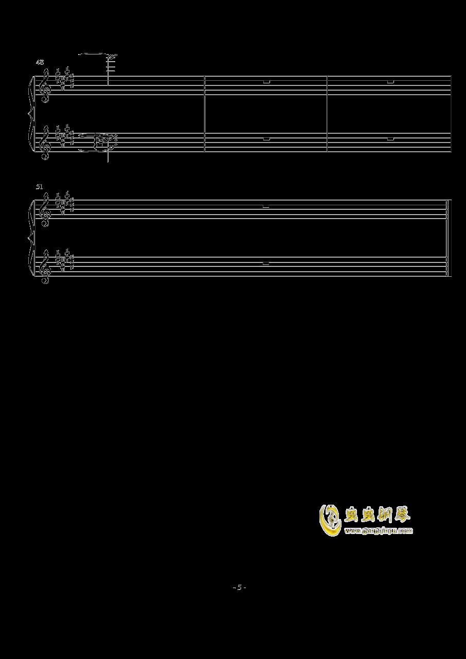 Lachrymal钢琴谱 第5页