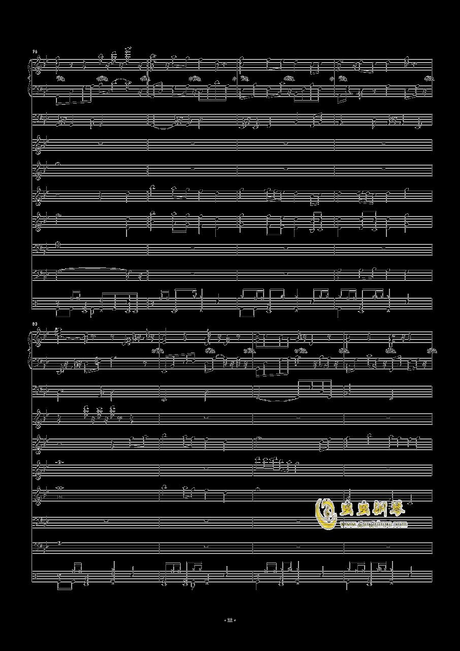 风中有朵雨做的云钢琴谱 第11页
