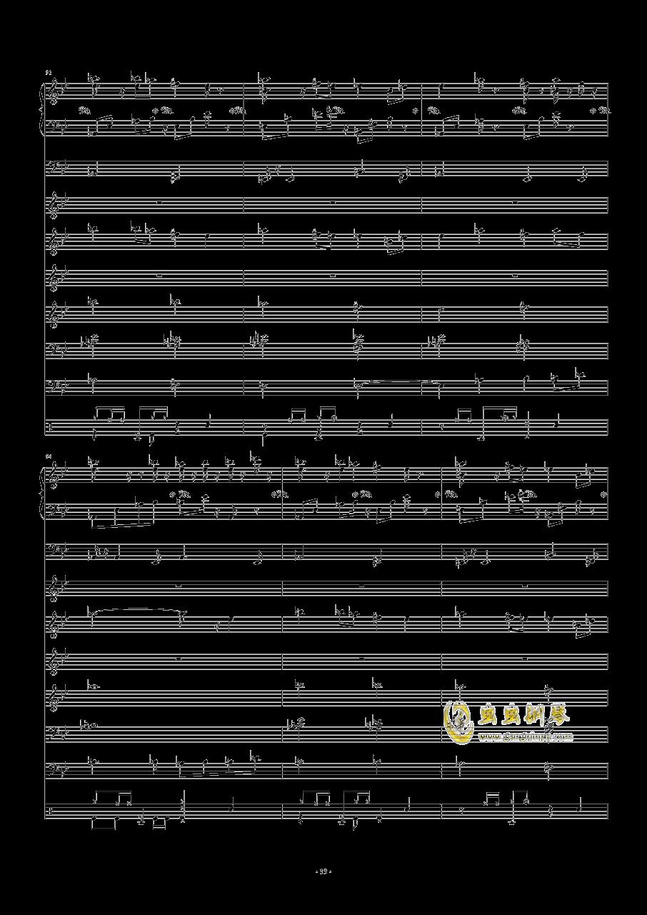风中有朵雨做的云钢琴谱 第13页