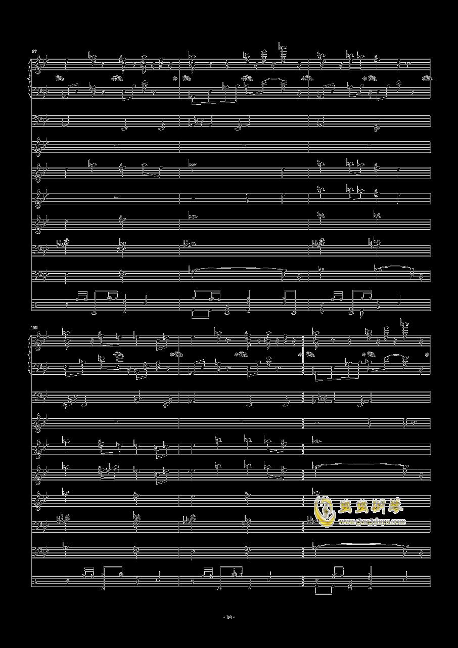 风中有朵雨做的云钢琴谱 第14页
