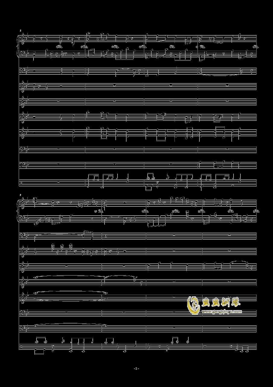 风中有朵雨做的云钢琴谱 第2页