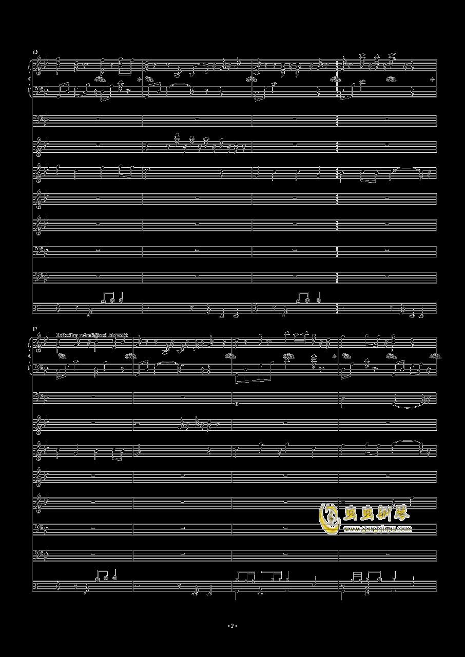 风中有朵雨做的云钢琴谱 第3页