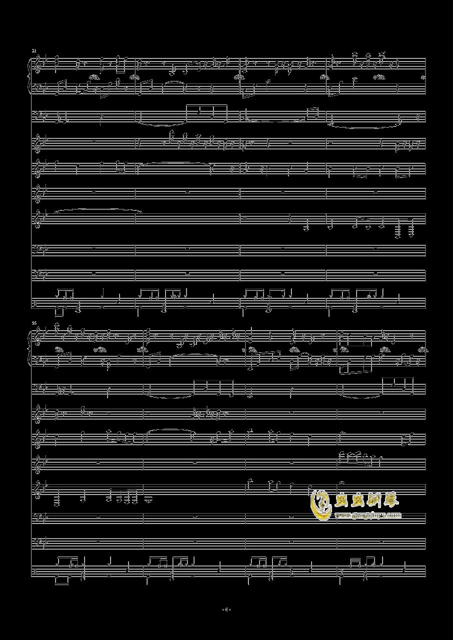 风中有朵雨做的云钢琴谱 第4页