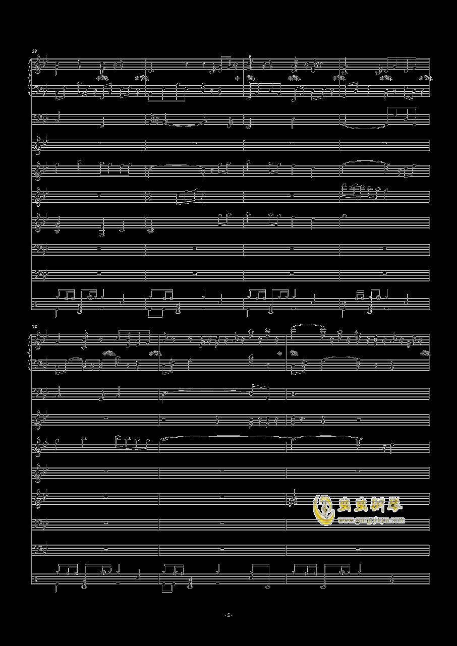 风中有朵雨做的云钢琴谱 第5页