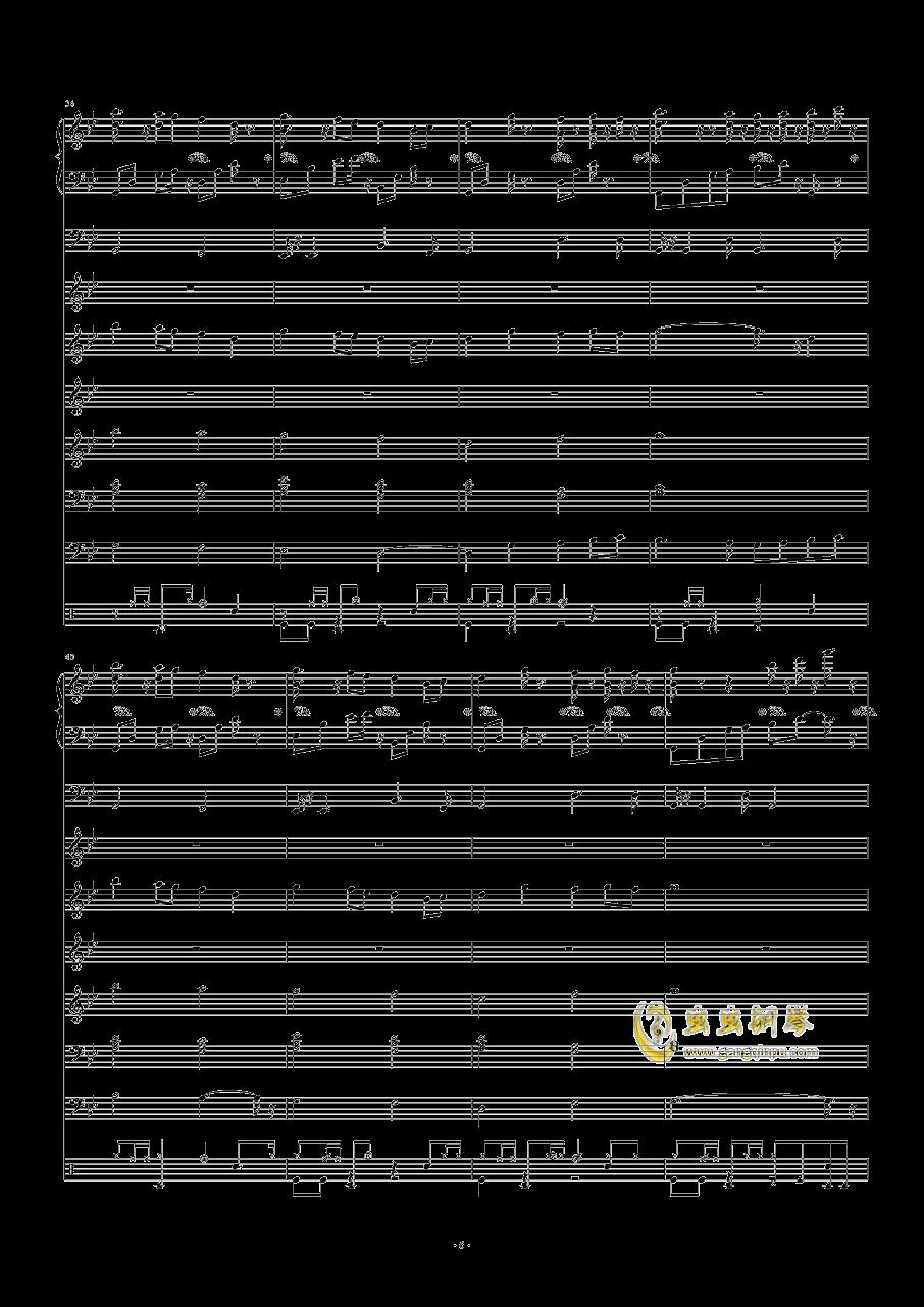 风中有朵雨做的云钢琴谱 第6页