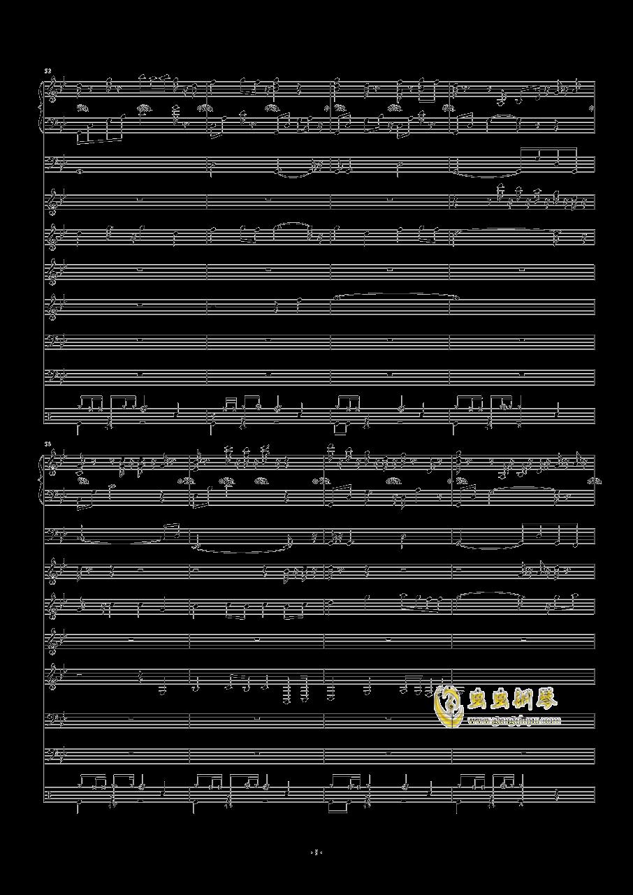 风中有朵雨做的云钢琴谱 第8页