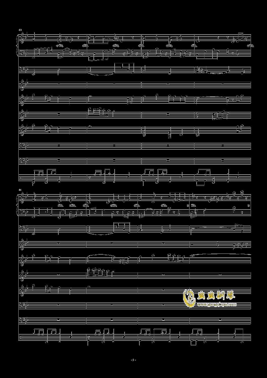 风中有朵雨做的云钢琴谱 第9页