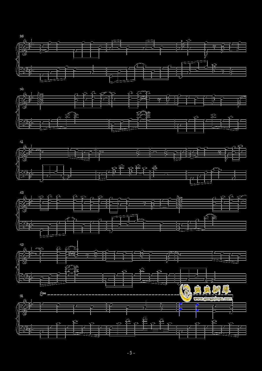 你好不好钢琴谱 第3页