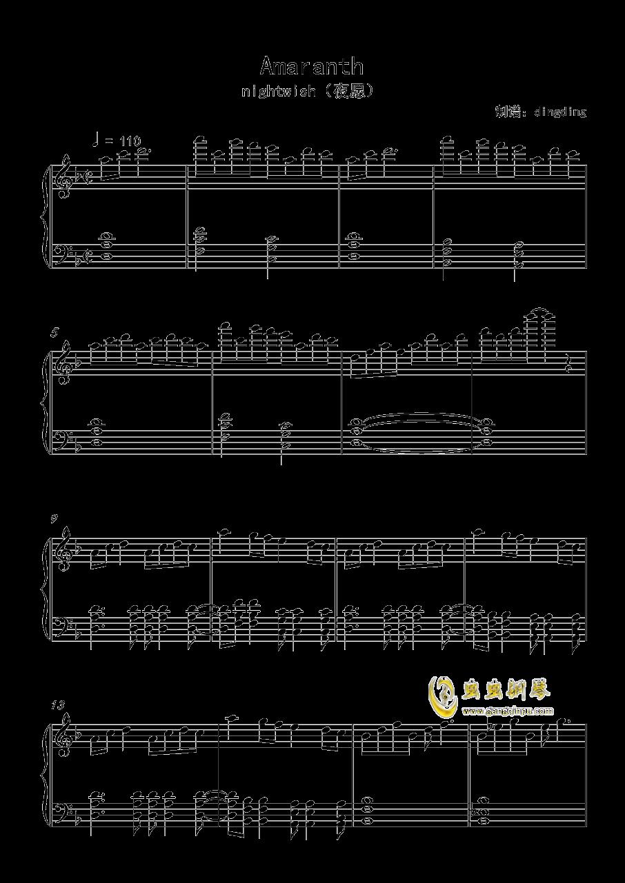 Amaranth钢琴谱 第1页