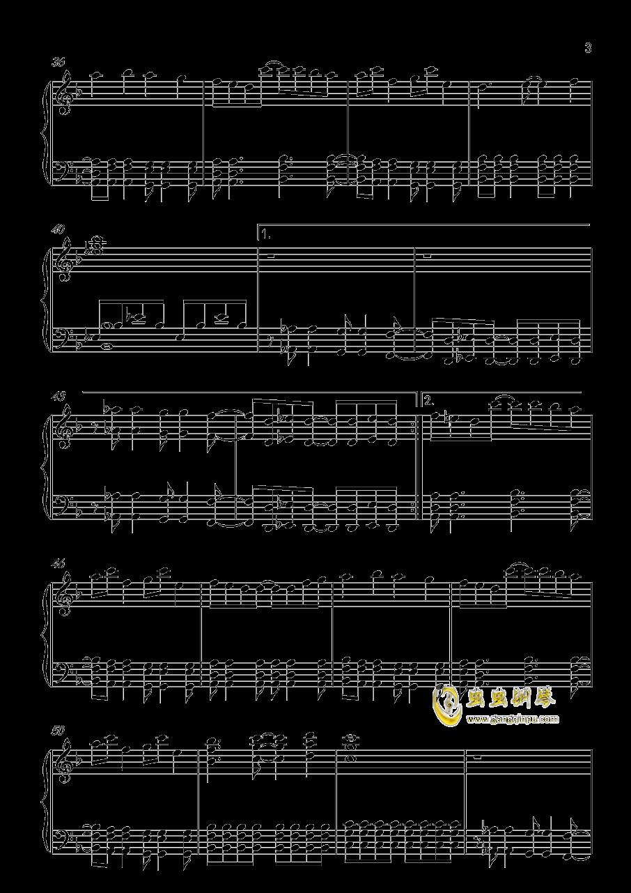 Amaranth钢琴谱 第3页
