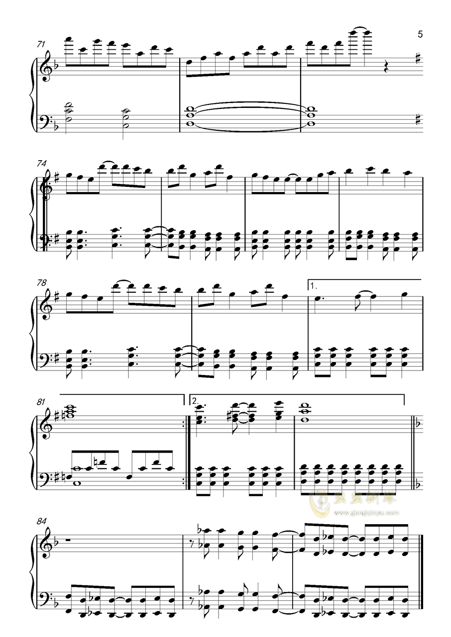 Amaranth钢琴谱 第5页