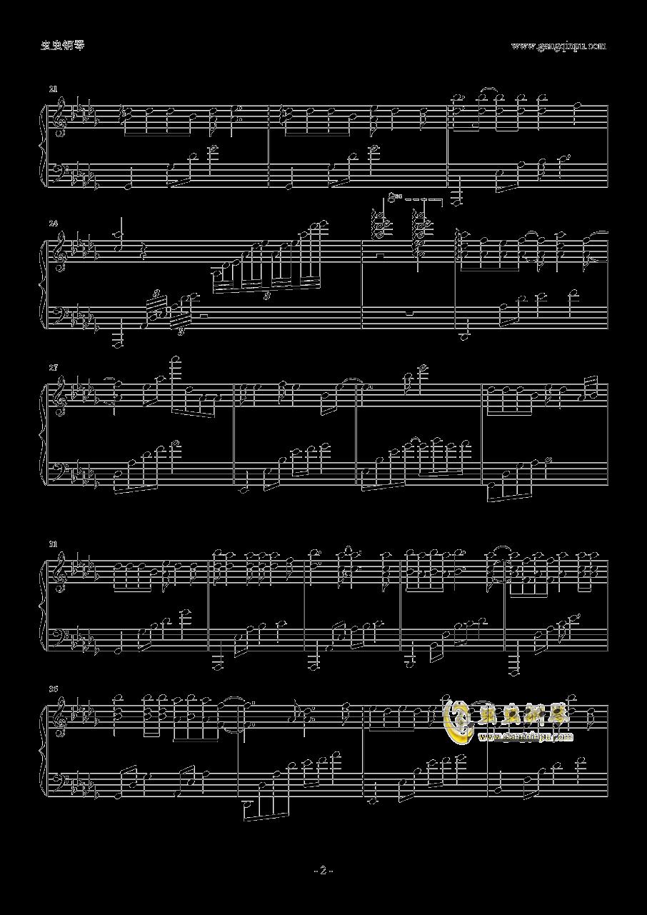 漂洋过海来看你钢琴谱 第2页