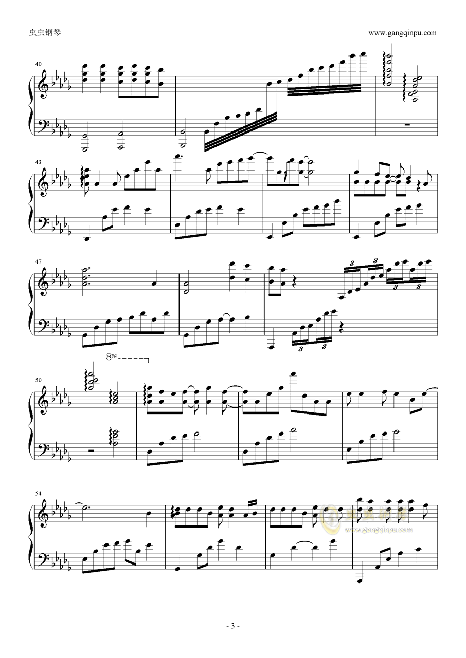 漂洋过海来看你钢琴谱 第3页