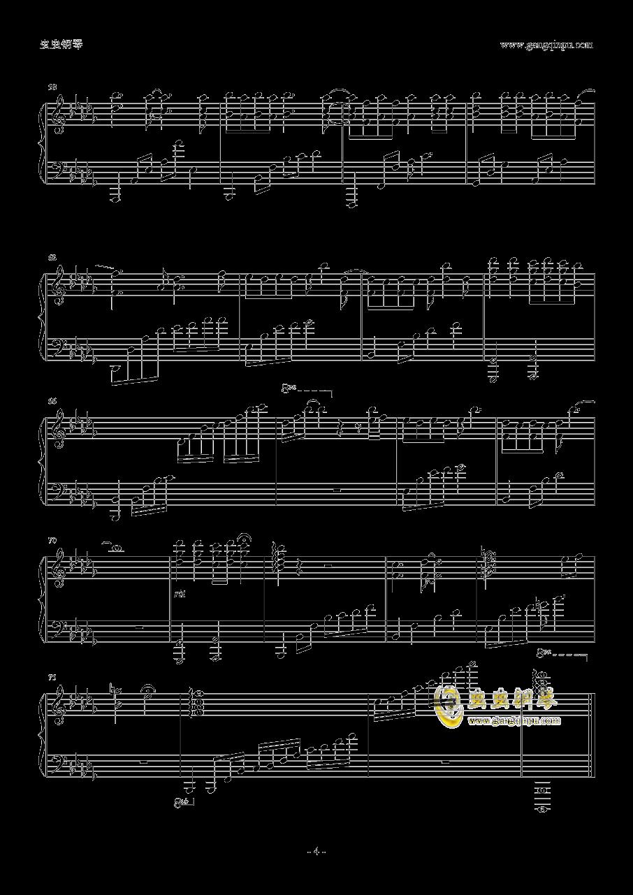 漂洋过海来看你钢琴谱 第4页