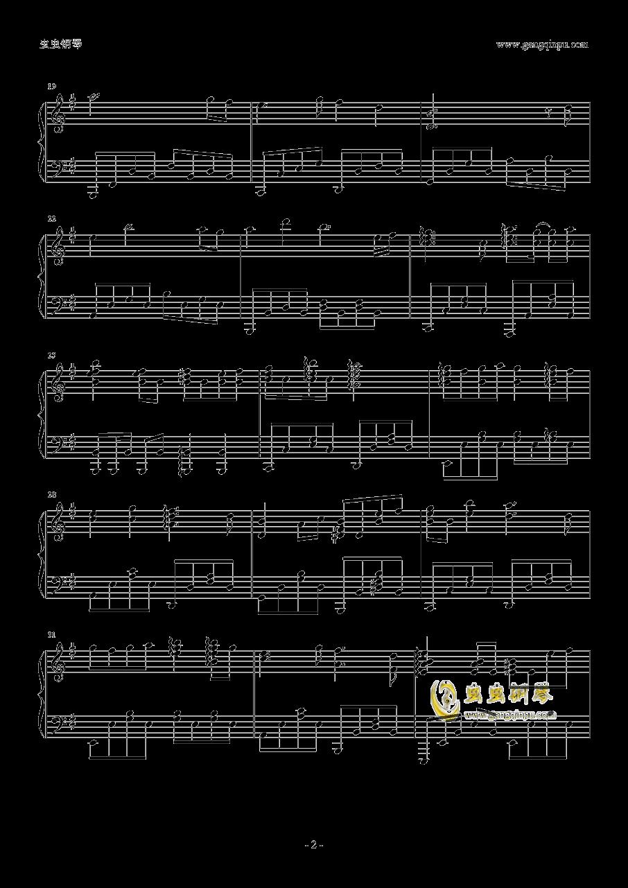 可念不可说钢琴谱 第2页