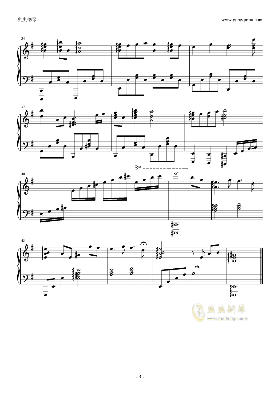 可念不可说钢琴谱 第3页