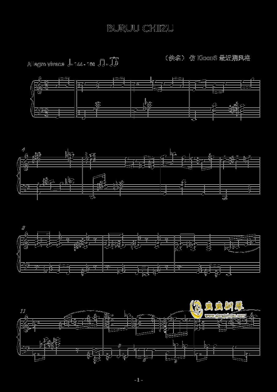 蓝芝士钢琴谱 第1页