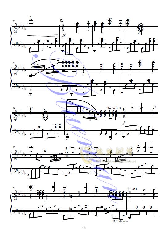 西游记片头曲钢琴谱 第2页