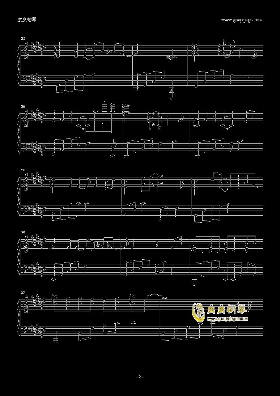 失落沙洲钢琴谱 第2页
