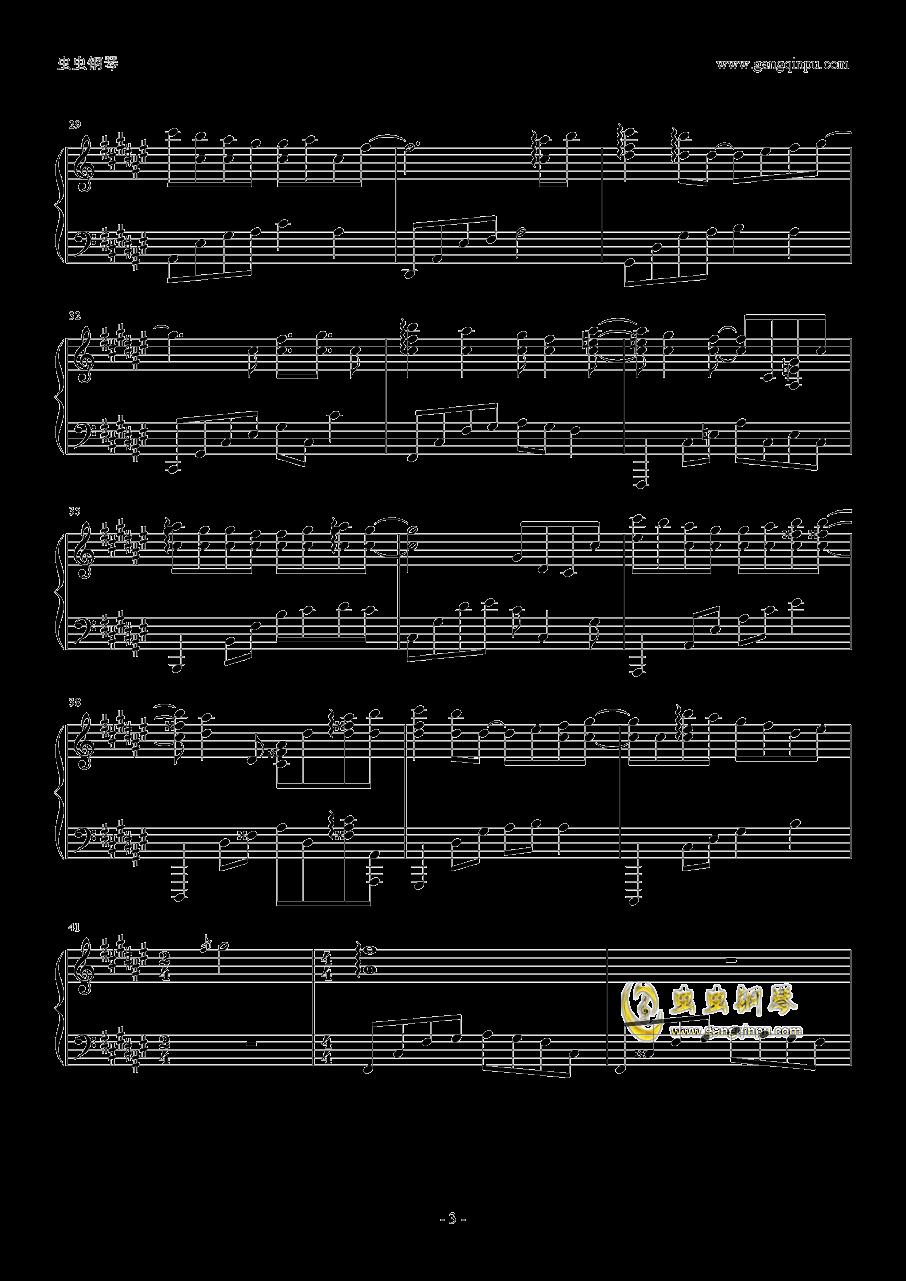 失落沙洲钢琴谱 第3页