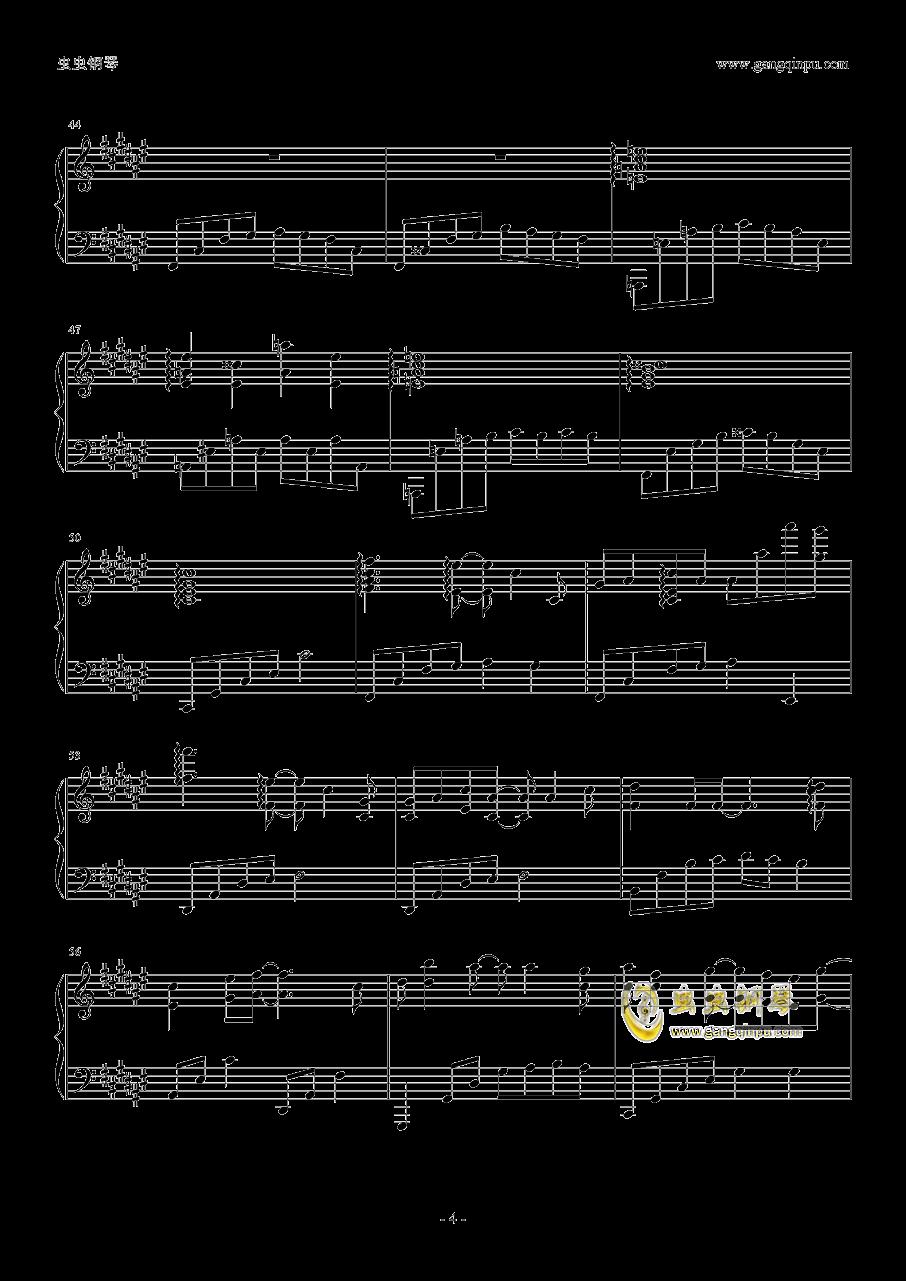失落沙洲钢琴谱 第4页