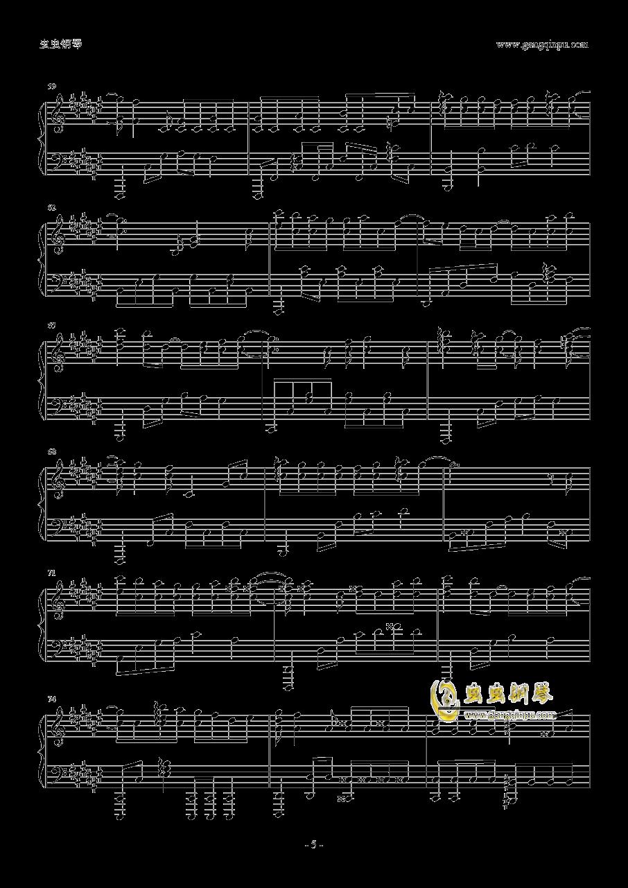 失落沙洲钢琴谱 第5页