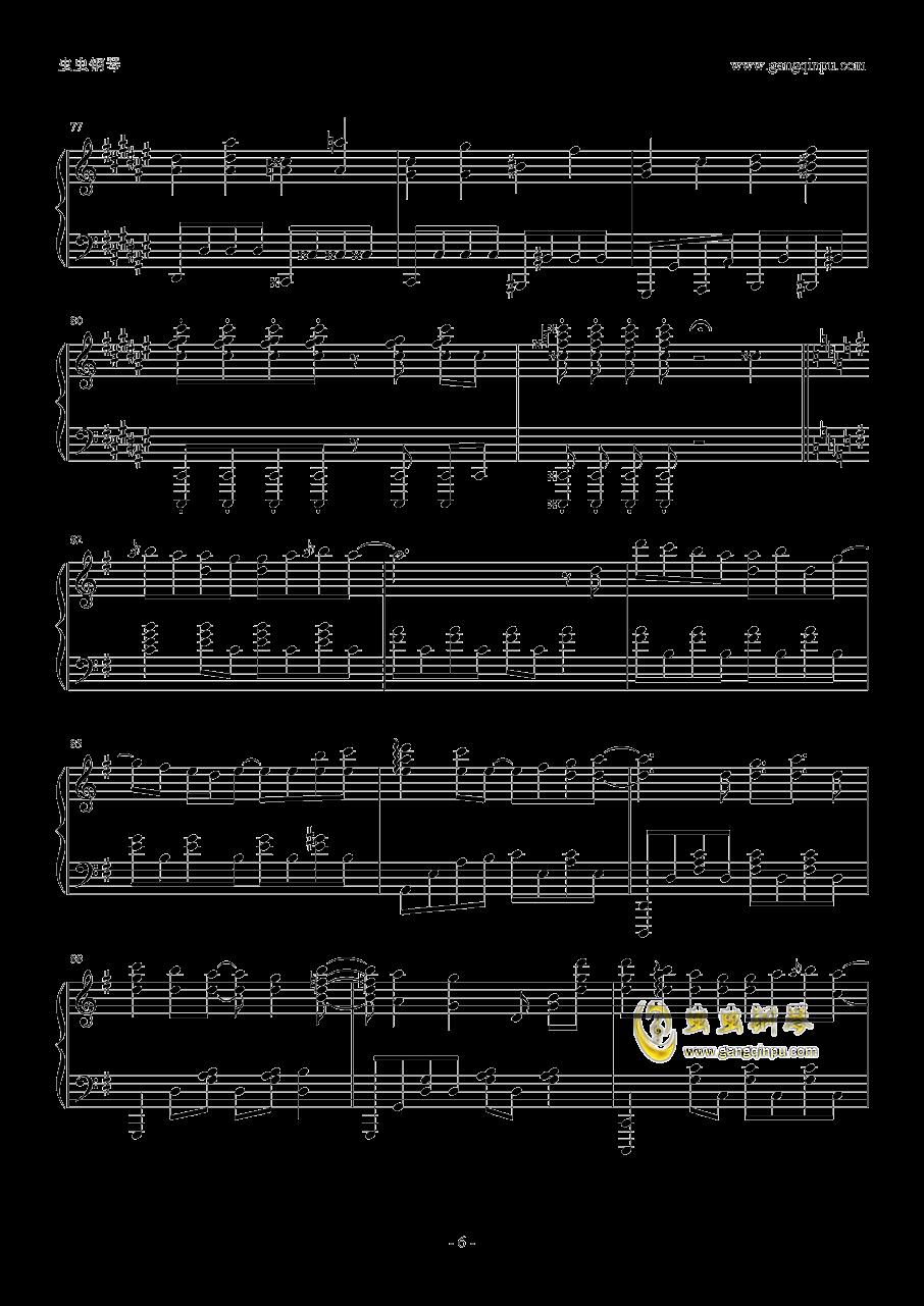 失落沙洲钢琴谱 第6页