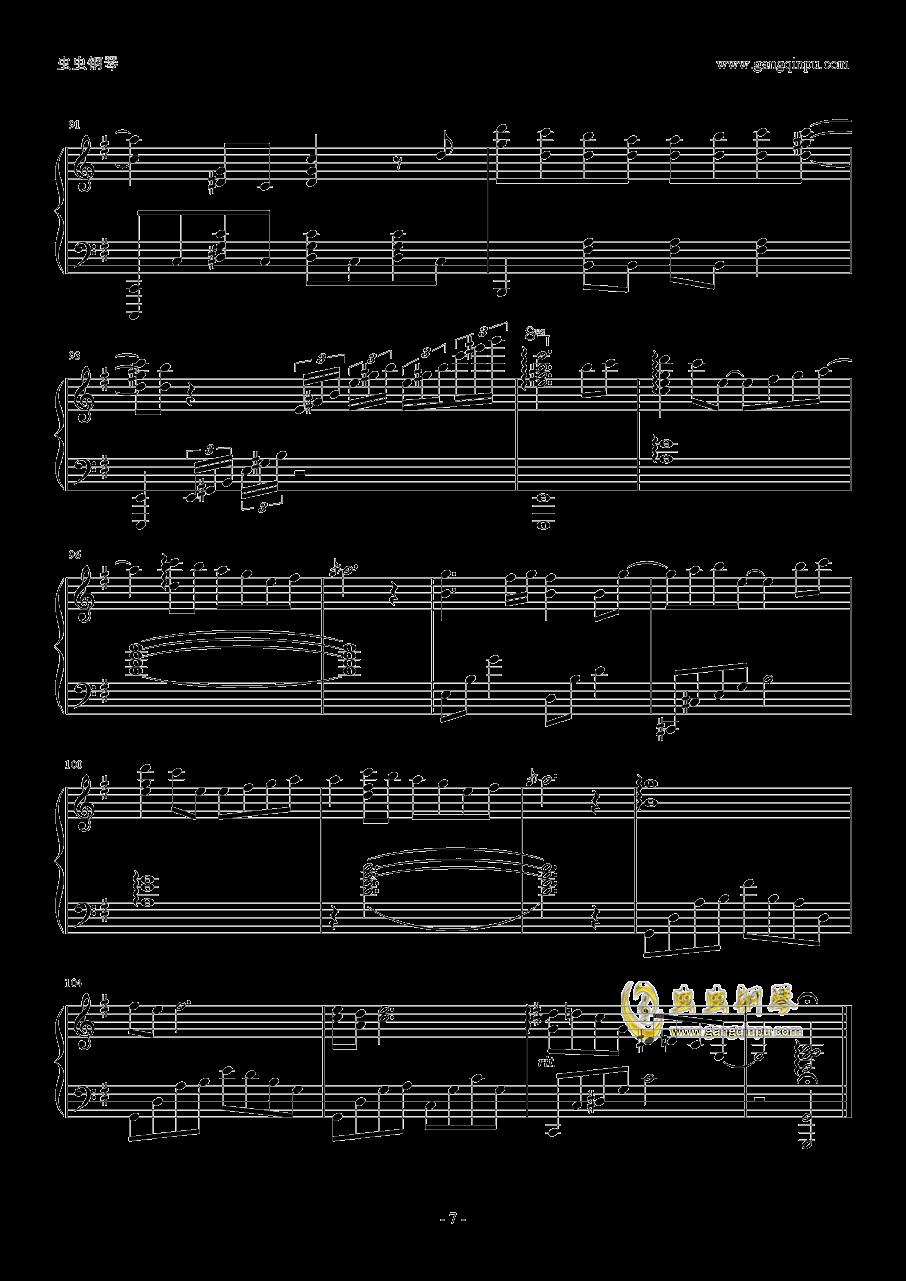 失落沙洲钢琴谱 第7页