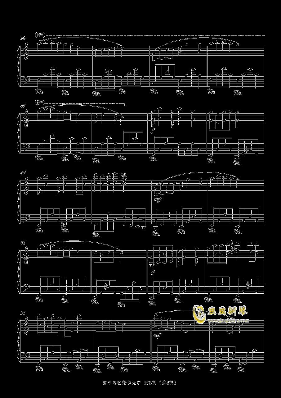 おうちに��りたい钢琴谱 第3页