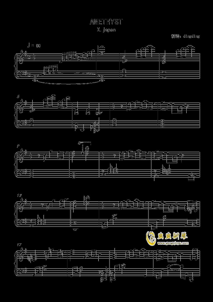 AMETHYST钢琴谱 第1页
