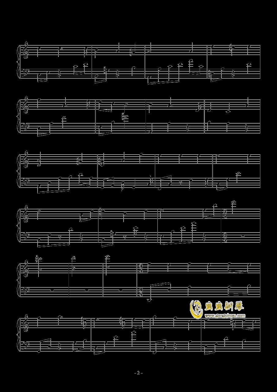 只有你钢琴谱 第2页