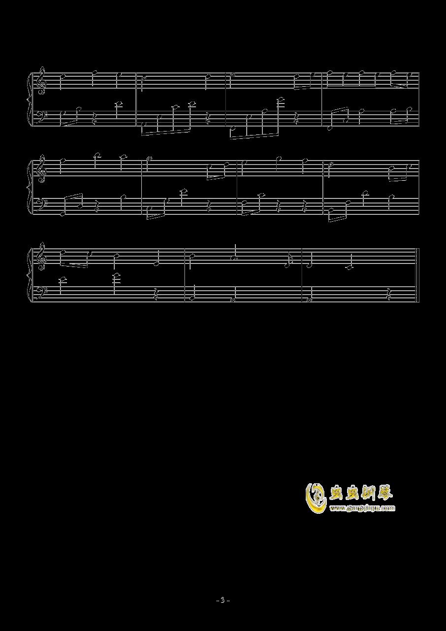 只有你钢琴谱 第3页