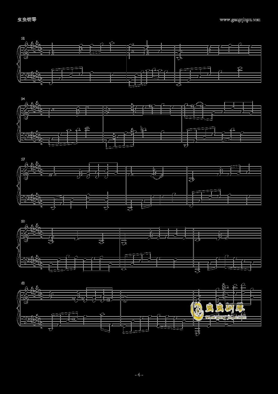 车站钢琴谱 第4页