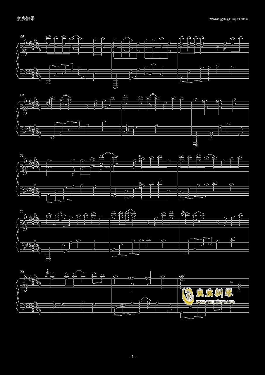 车站钢琴谱 第5页