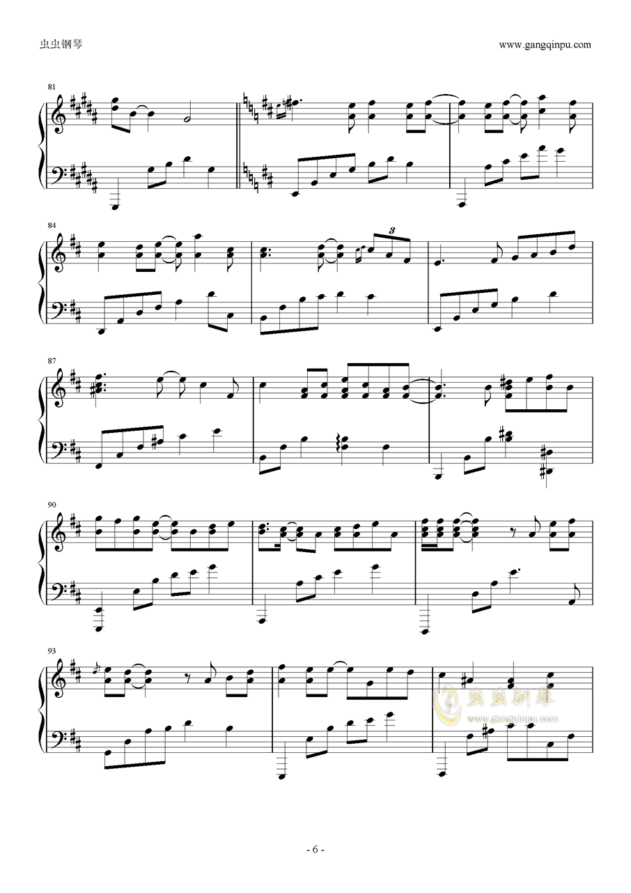 车站钢琴谱 第6页