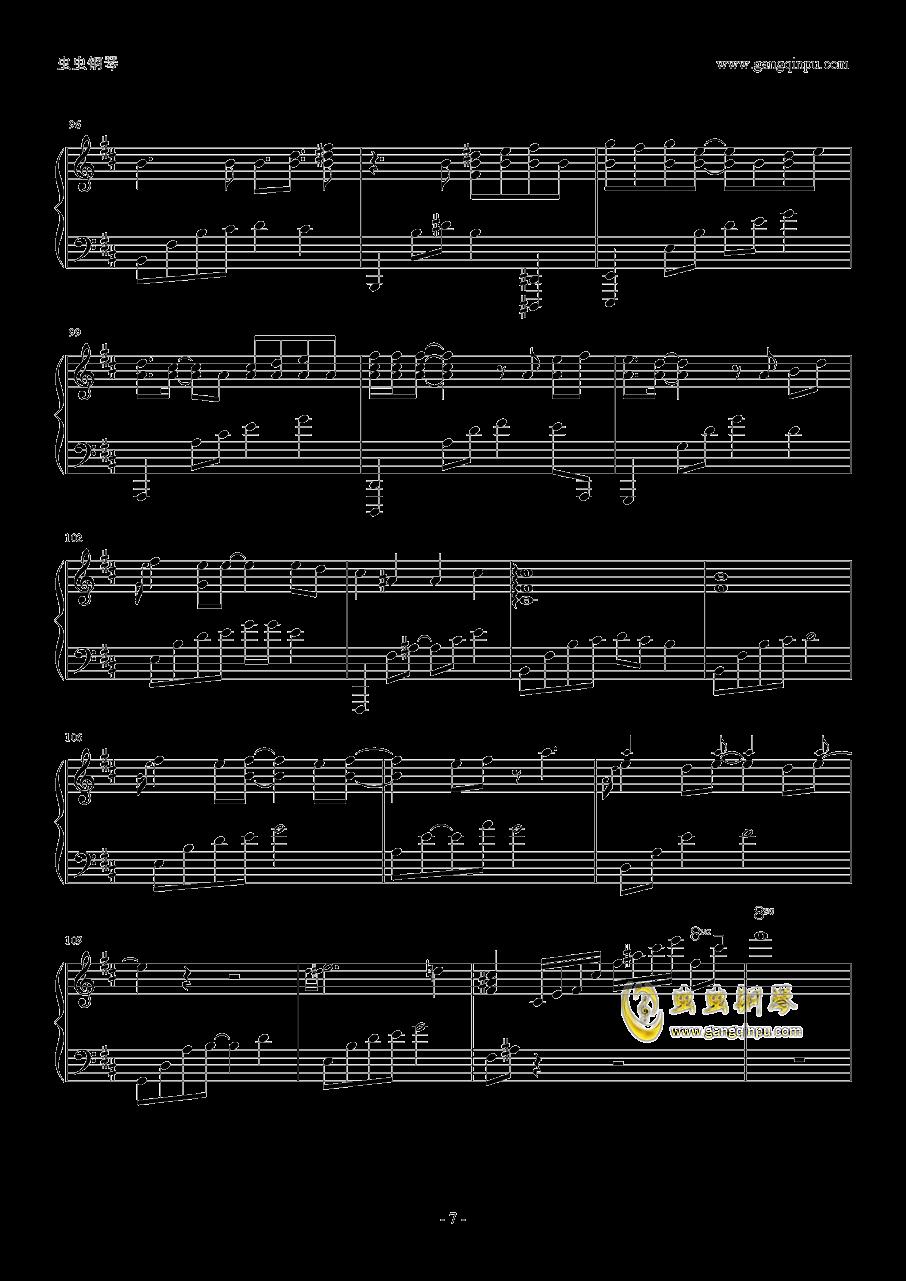 车站钢琴谱 第7页