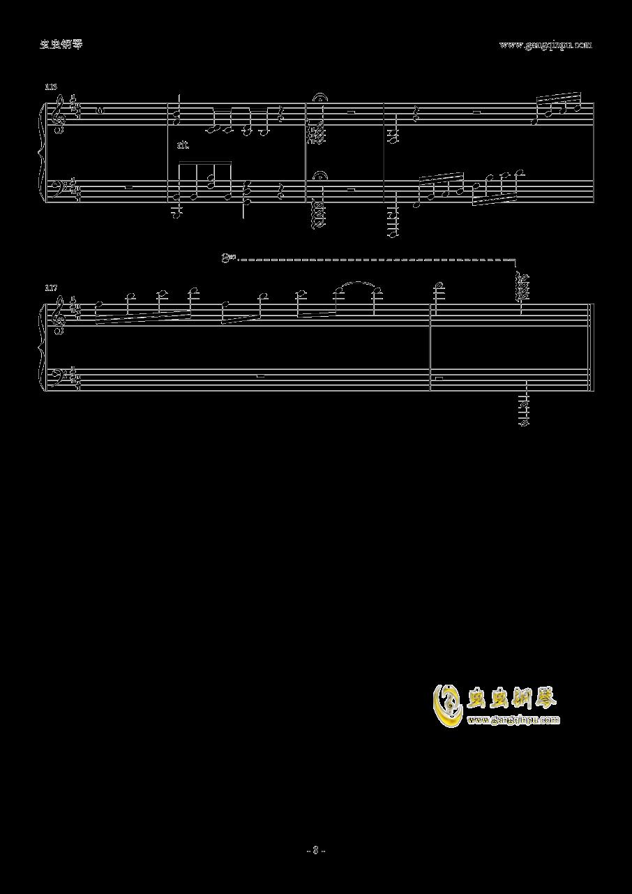 车站钢琴谱 第8页