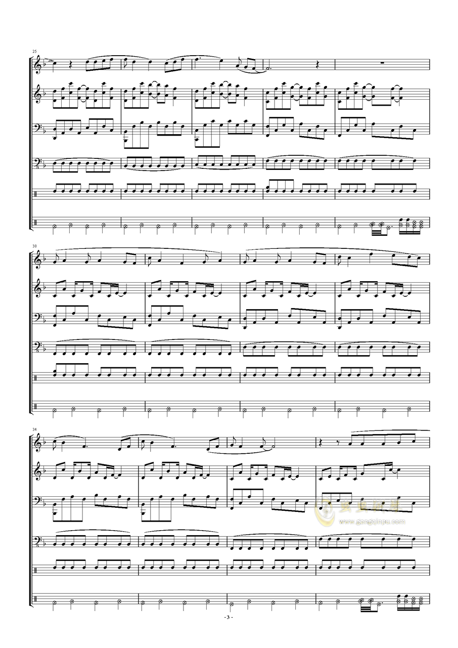 五月天-星空钢琴谱 第3页