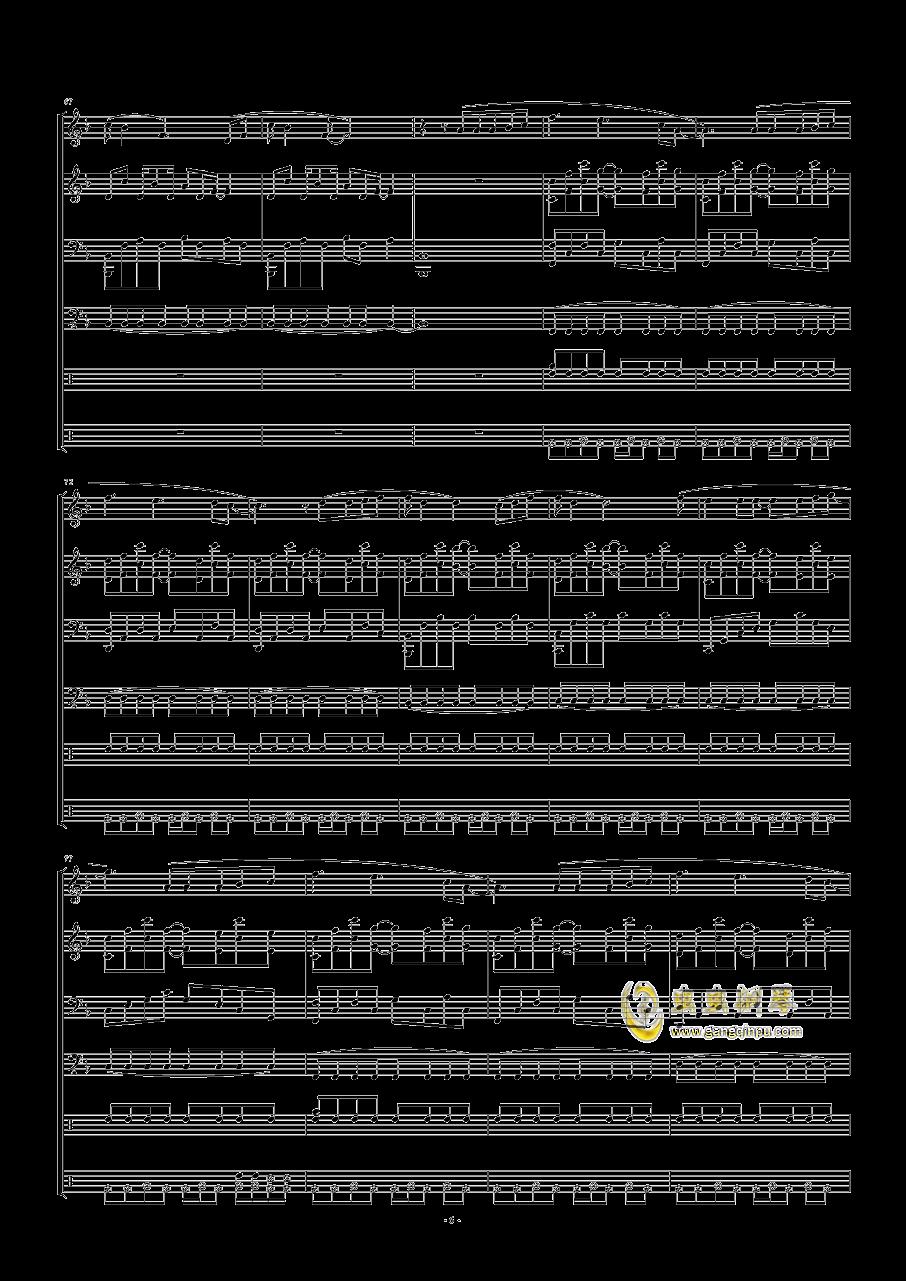 五月天-星空钢琴谱 第6页