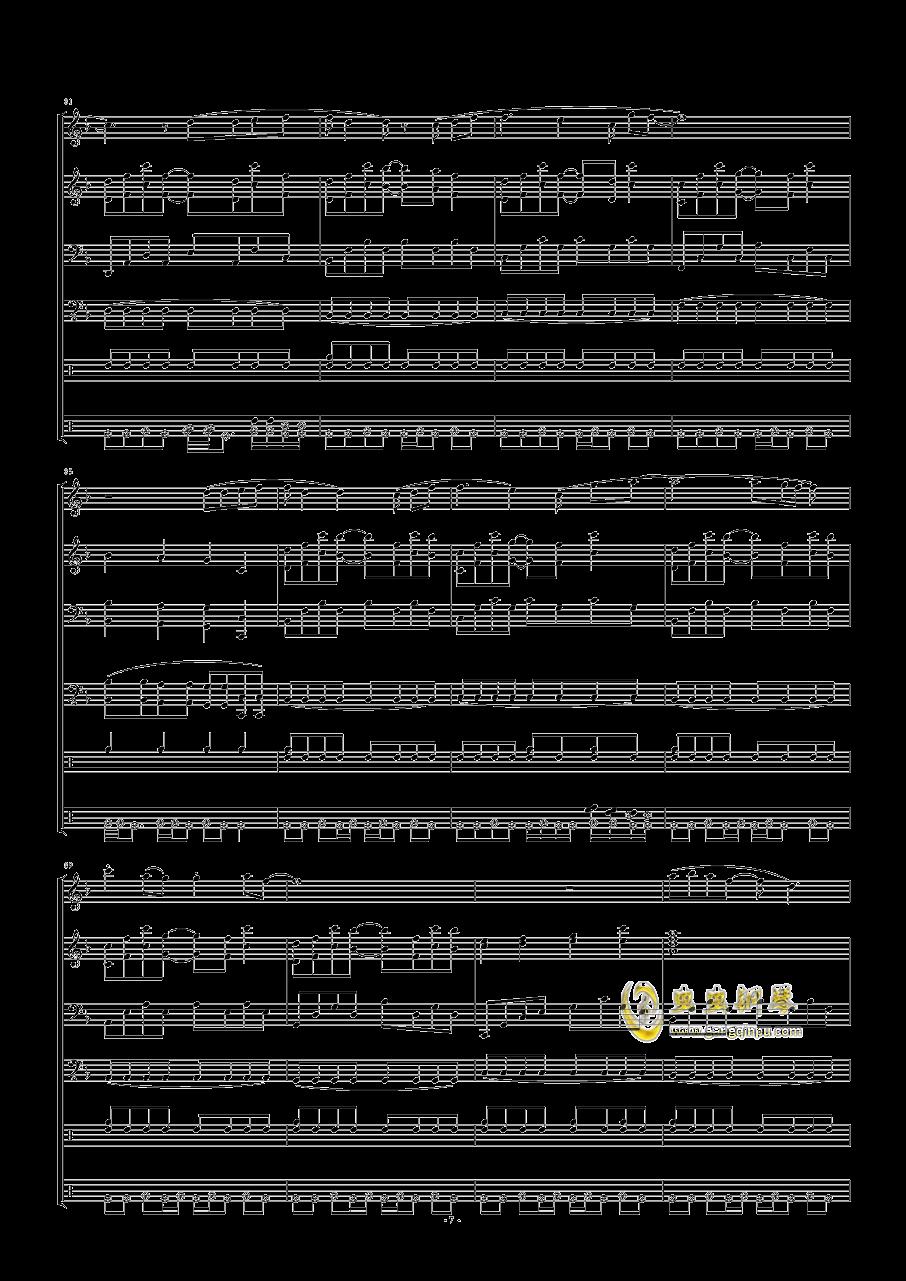 五月天-星空钢琴谱 第7页