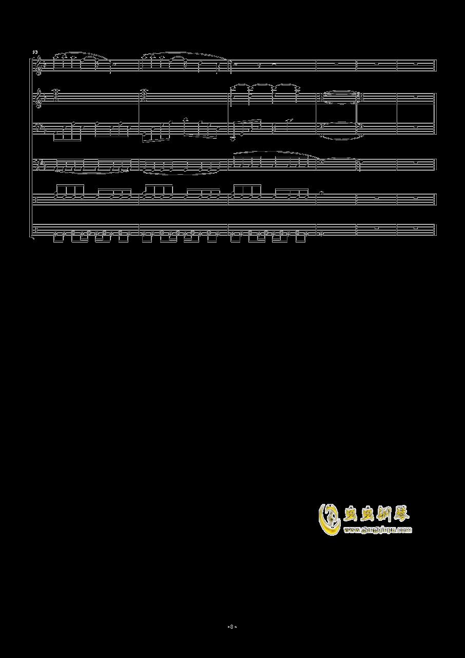 五月天-星空钢琴谱 第8页