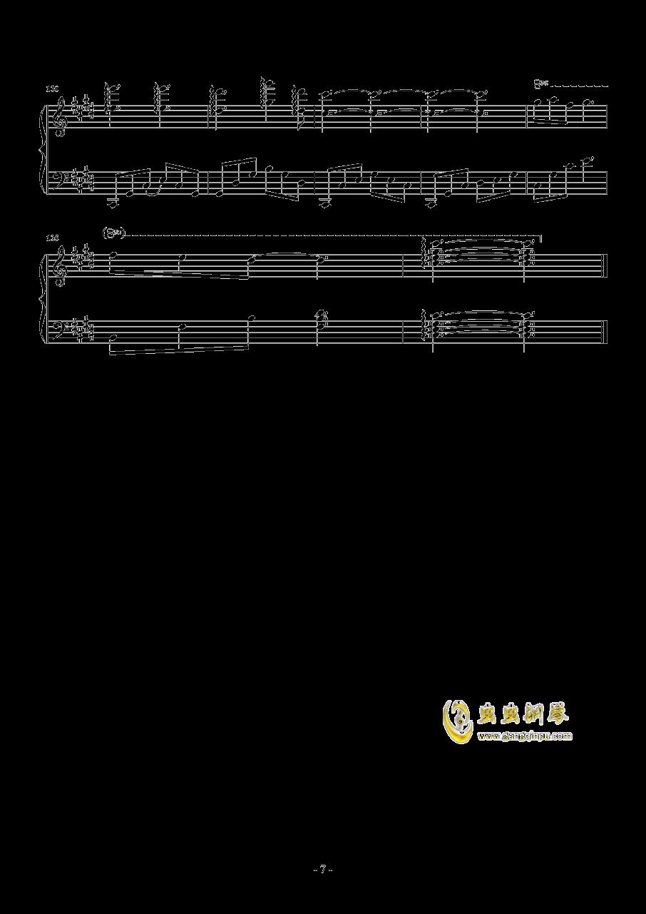 三生三世钢琴谱 第7页