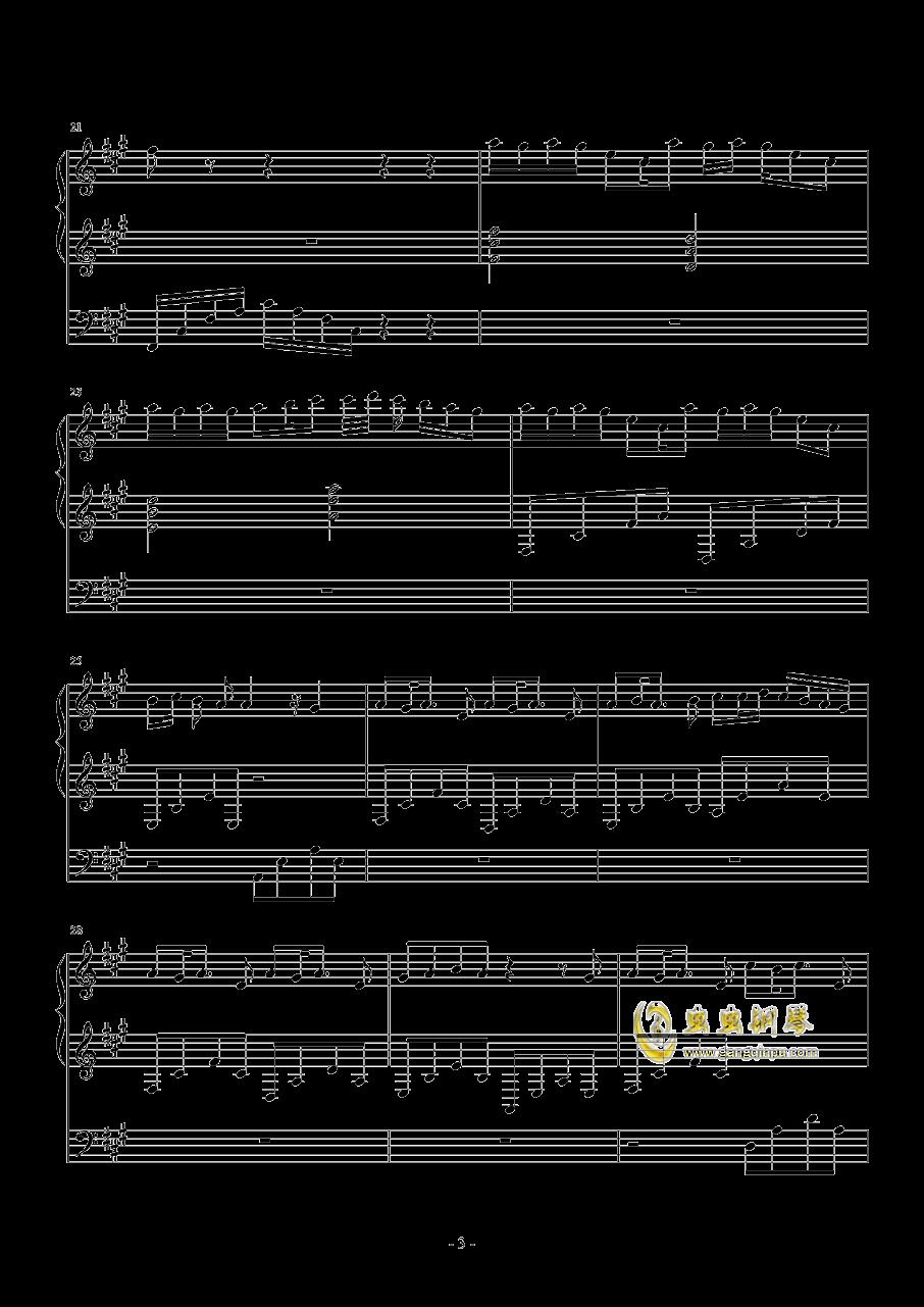 夕月奏钢琴谱 第3页