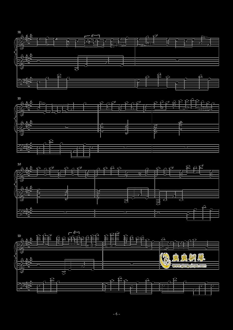 夕月奏钢琴谱 第4页