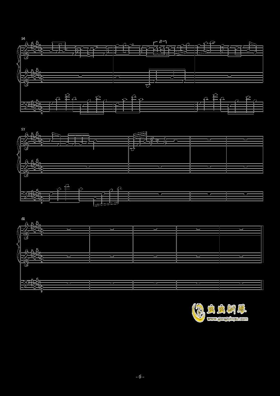 夕月奏钢琴谱 第6页