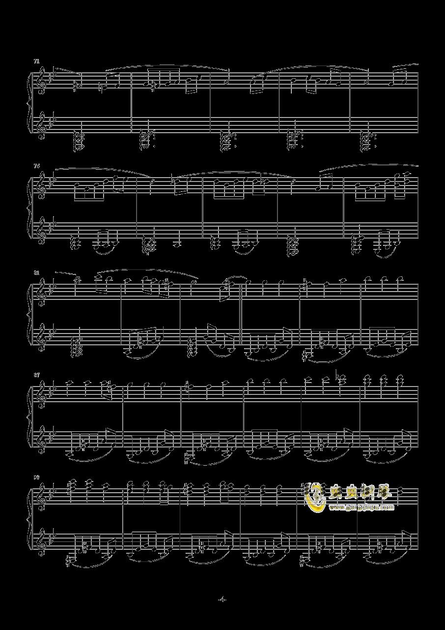 La Valse Vengeance钢琴谱 第4页