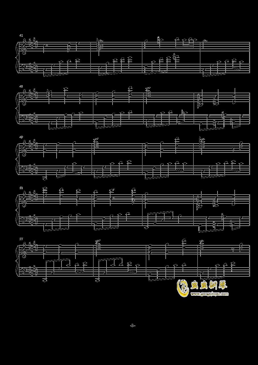 芈月传主题曲钢琴谱 第3页