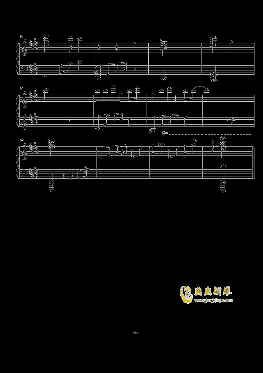芈月传主题曲钢琴谱 第4页